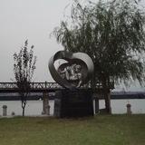不锈钢雕塑-294 -S-2044