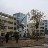 校园雕塑-37 -S-568