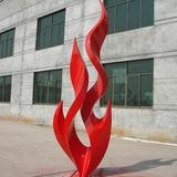 不锈钢雕塑-293 -S-2043