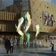 不锈钢雕塑-183-S-637