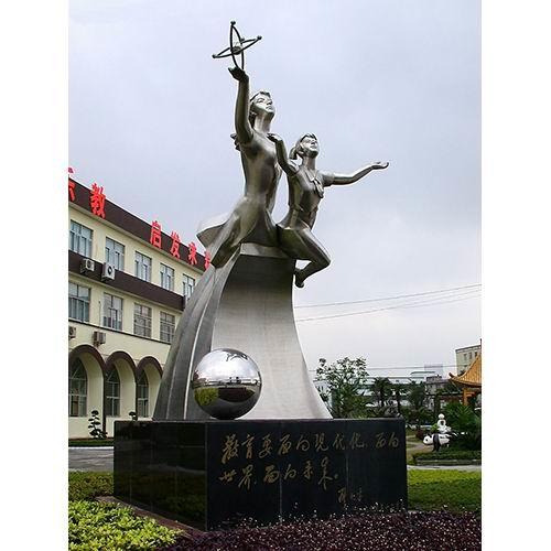 校园雕塑 KS-571