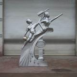 不锈钢雕塑-120 -S-569