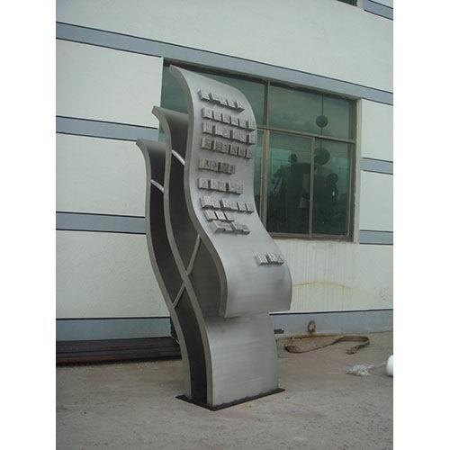 校园雕塑 KS-565
