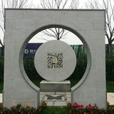 地产雕塑-113 -S-2009
