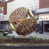 不锈钢雕塑-204 -S-658