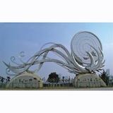 动物雕塑-20 -S-648