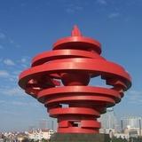 政府雕塑-19 -S-541