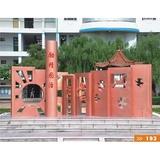 校园雕塑 -KS-405