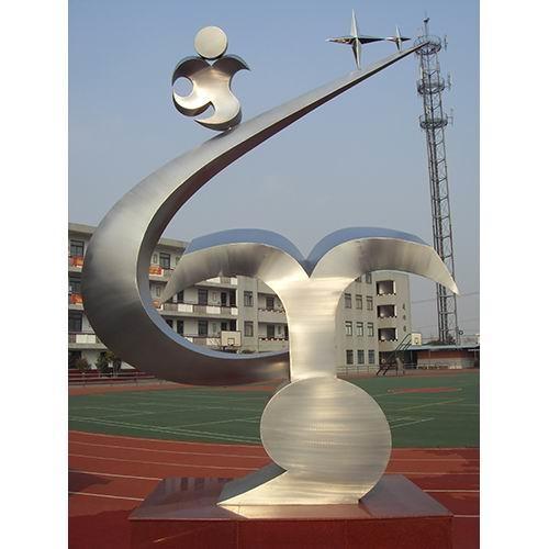 不锈钢雕塑 KS-572