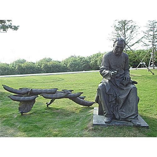 铜雕塑 KS-铜雕107