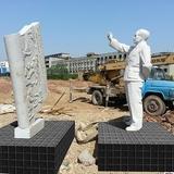 人物雕塑-174 -SD-026
