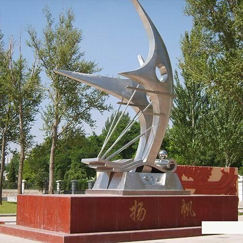 不锈钢雕塑 KS-419