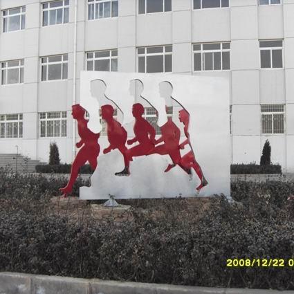 校园雕塑 KS-587