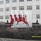 体育竞技雕塑-13 -S-587