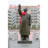 校园雕塑 -KS-741