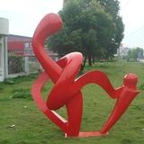 政府雕塑-90 -S-2040