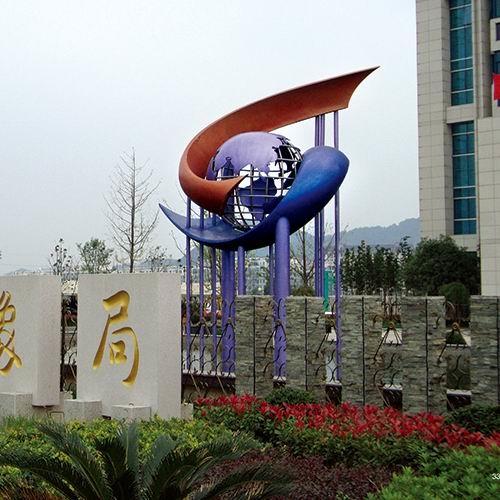 政府雕塑 KS-504