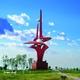 政府雕塑-16-S-534