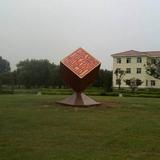 部队雕塑-14 -S-676