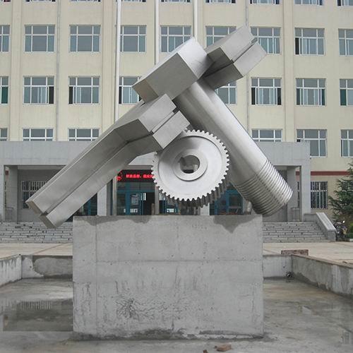 校园雕塑 KS-617