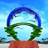 校园雕塑-39 -S-570