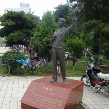 铜雕塑 KS-铜雕92