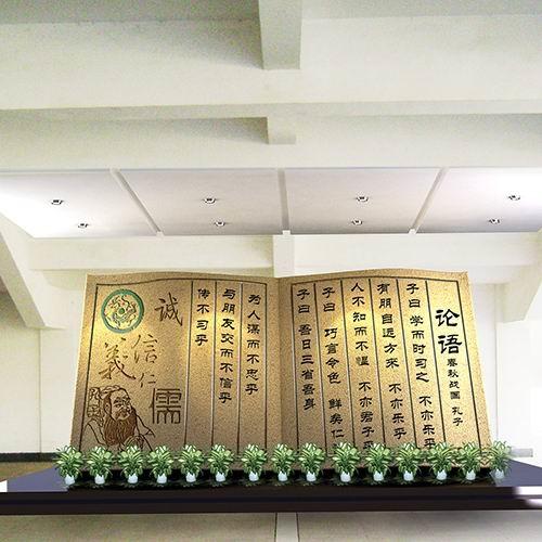 校园雕塑 KS-580
