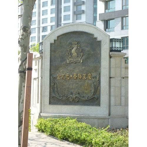 铜雕塑-237-S-889