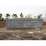 石雕-18 -SD-018