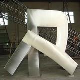 不锈钢雕塑-286 -S-2036