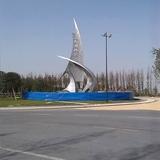 政府雕塑-48 -S-667