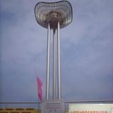 火炬雕塑-11 -SG-021