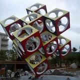 校园雕塑 -KS-521
