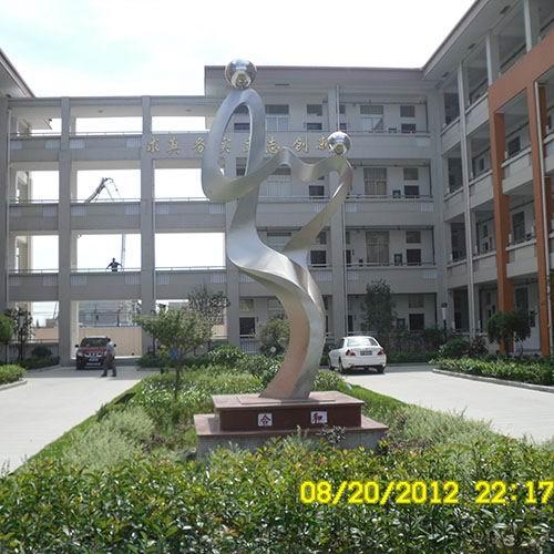 不锈钢雕塑 KS-2032