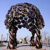 植物雕塑-26 -S-875