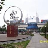 政府雕塑 -KS-679