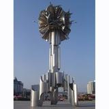 政府雕塑-50 -S-674