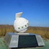 政府雕塑-98 -SD-006