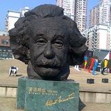 人物雕塑-84 -S-784