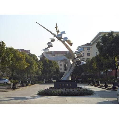 地产雕塑 KS-555