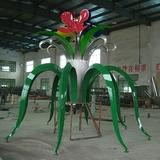 植物雕塑-35 -S-2030