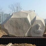 石雕-25 -SD-025