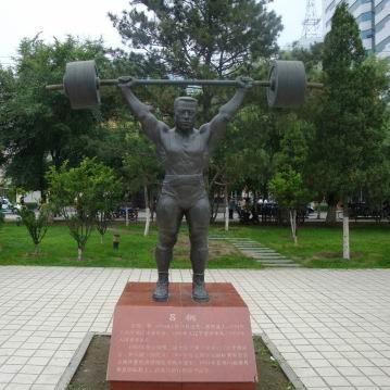 铜雕塑 KS-铜雕97