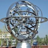 不锈钢雕塑-171 -S-624