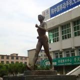人物雕塑-86 -S-786