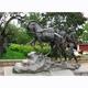 动物雕塑-53-S-859