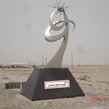 不锈钢雕塑 -KS-339