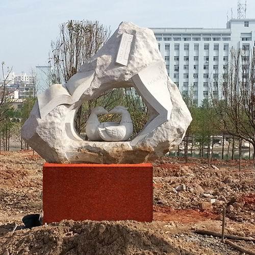石雕-28-SD-028
