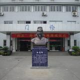 企业雕塑-1