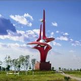 江西东乡开发区雕塑《崛起》